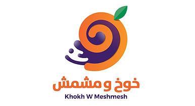 Khokh W Meshmesh juices company