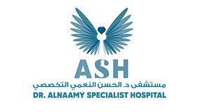 مستشفى الدكتور الحسن النعمي التخصصي