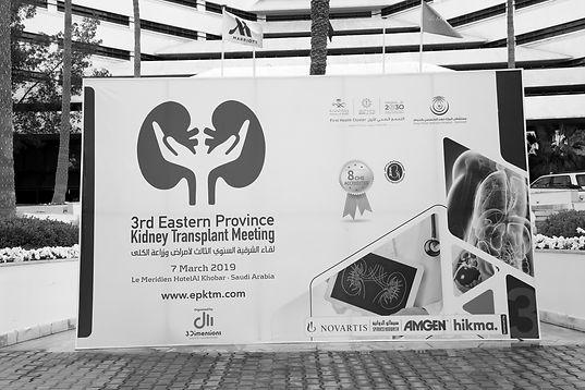 Kideny Transplant Meeting