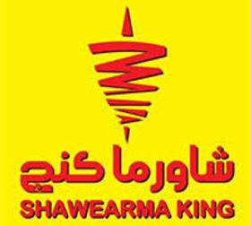 SHAWEARMA KING