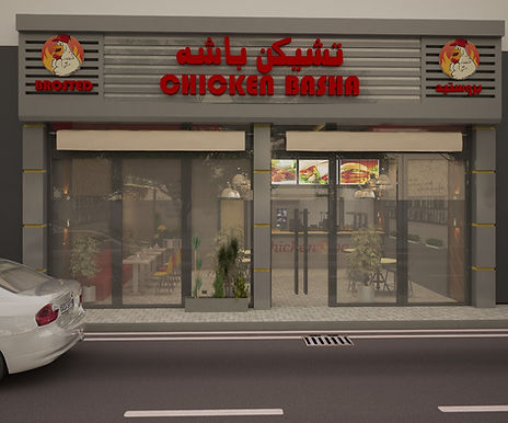 chickenbasha