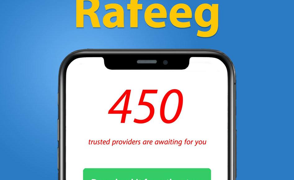 Rafeeg App.mp4