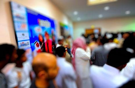 Saudi-cinema.jpg