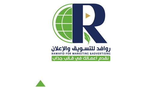 روافد الخليج للتسويق