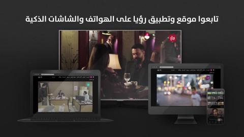 RoyaTV