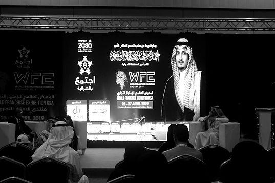 Khobar World Franchise Exhibition