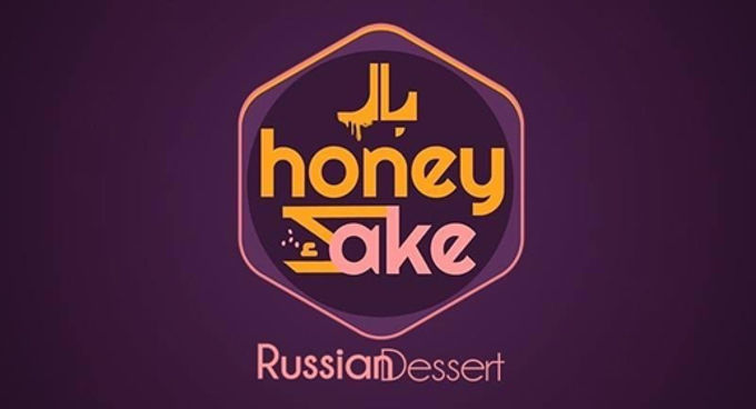 Bel- honey cake