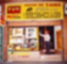 tienda de fotos de fotouno en valladolid