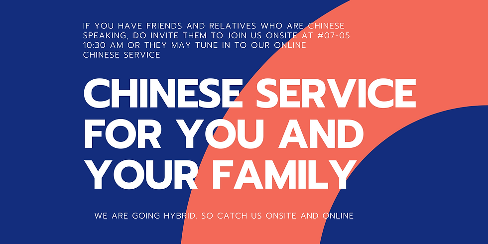 Chinese Service for Your Family and Friends