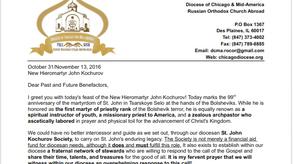 "St. John Kochurov Society Issues 2016 Appeal: ""100 Members for 100 Years"""