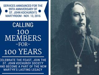 Services Announced for the 99th Anniversary of St. John Kochurov's Martyrdom - November 13, 2016