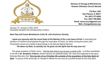 +Archbishop PETER and the St. John Kochurov Society Issue Annual Appeal