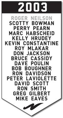 2003 speakers