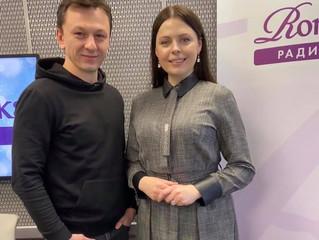 """Интервью радио """"Романтика"""""""