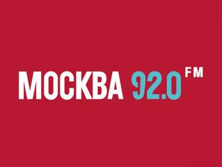 """Интервью """"Москве FM"""""""