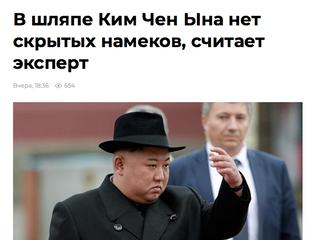 "Комментарий ""РИА Новостям"""