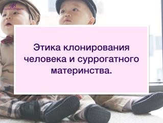 """Интервью """"New inform"""""""