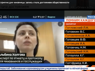 """Комментарий тк """"Россия 24"""""""
