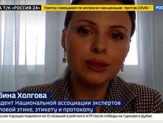 """Интервью телеканалу """"Россия 24"""""""