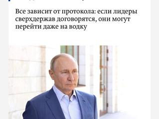 """Интервью """"РИА Новостям"""" и газете """"Петербургский дневник"""""""