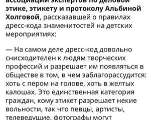 """Интервью """"Вечерней Москве"""""""