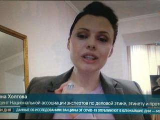 """Интервью телеканалу """"Звезда"""""""