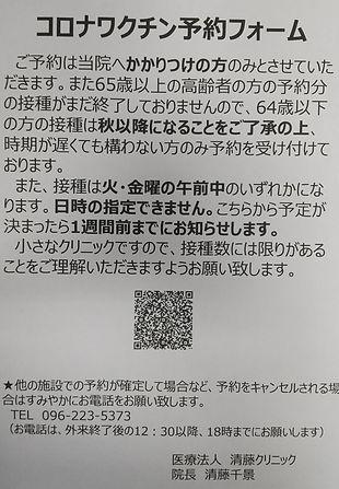 CENTER_0001_BURST20210709104636620_COVER.JPG