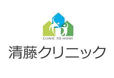 kiyofuji_clinic_logo02.jpg