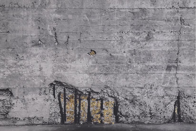 Murs (5)