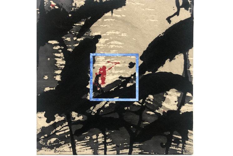 Ye Xing-Qian Noir Blanc Fenêtre Bleu, 2020