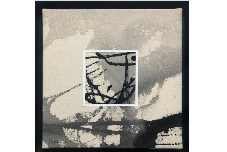 Ye Xing-Qian Noir Blanc 2, 2020