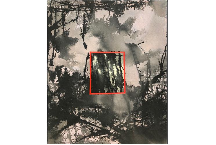 Ye Xing-Qian Noir Blanc Fenêtre Rouge, 2020
