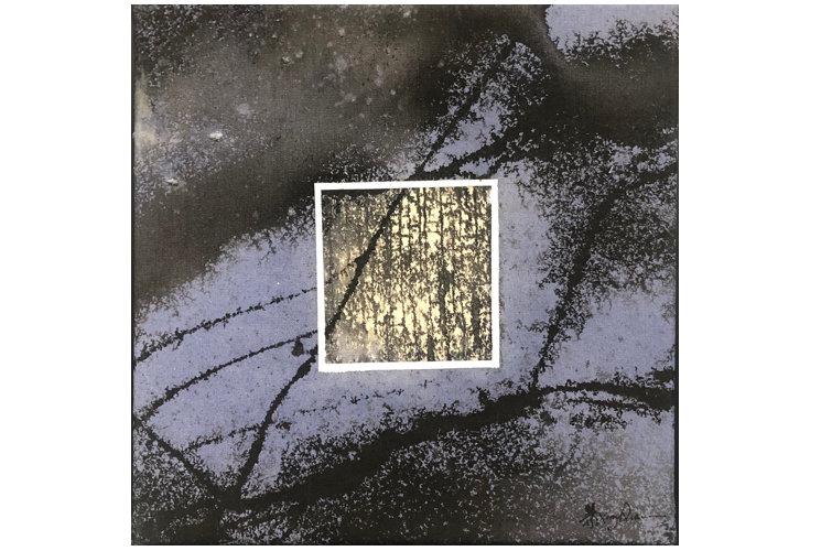 Ye Xing-Qian Paysage Bleu Fenêtre Noir et Blanc, 2020