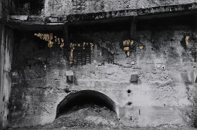 Murs (3)