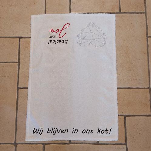 Handdoek badstof - Te personaliseren naar wens