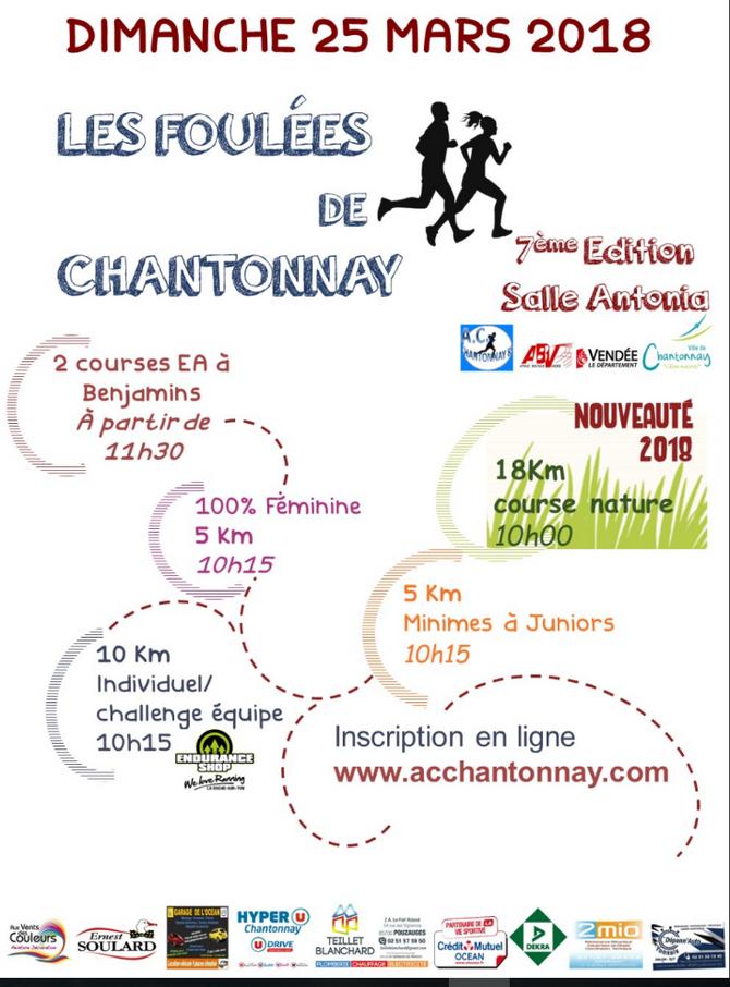 Foulées de Chantonnay 25 Mars 2018 !