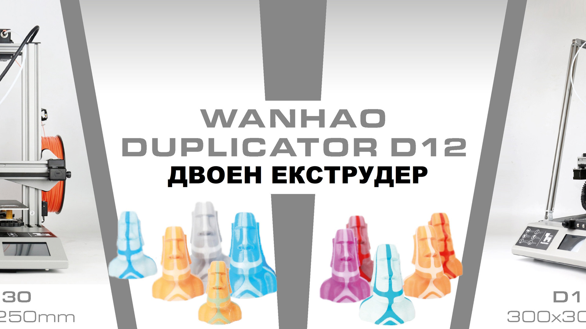 Wanhao D12 banner.jpg