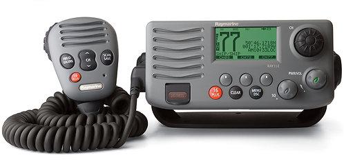 Морска радиостанция Ray55E