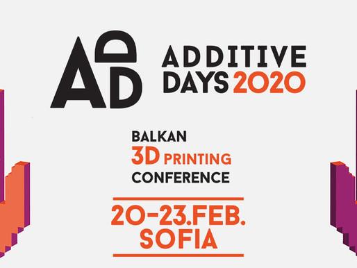 Каним ви на Additive Days 2020