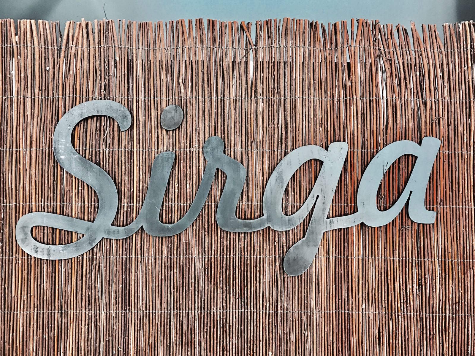 SIRGA Restaurant
