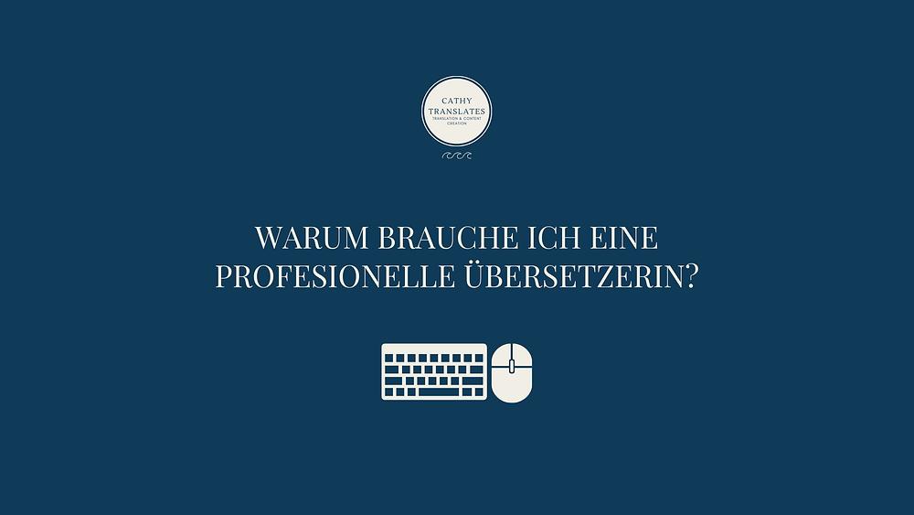 Blog Banner: warum brauche ich eine profesionelle übersetzerin