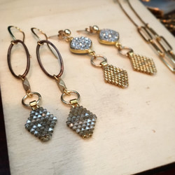Beads and metals