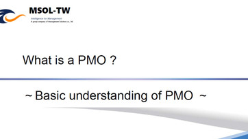 2015PMI台灣專案管理國際論壇的資料公開