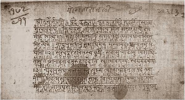 Yoga nidra Sanskrit texts.png