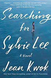 Searching for Sylvie Lee.jpg