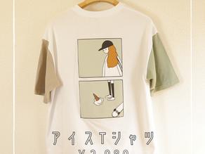 ◆新作情報◆ 7/9(金)更新♪