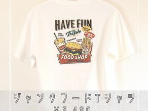 ◆VETCHアパレル新作情報◆ 6/25(金)更新♪