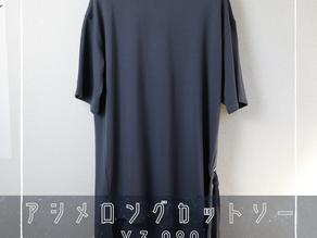 ◆新作情報◆ 7/23(金)更新♪