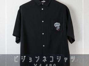◆新作情報◆ 8/13(金)更新♪