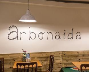 Arbonaida Bar (Madrid)